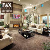 欧式现代简约客厅茶几 家用床边大地毯满铺卧室 定制定做纯色