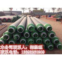 长海县预制蒸汽直埋保温管直埋管厂家\蒸汽保温管规格