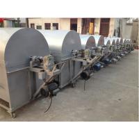 食品加工业专用炒干货机 致富设备大小型翻炒机 鼎达炒货机