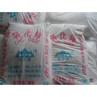 中国东莞市金阳分公司大型供应磷化液专用级南华品牌氧化锌99.7%