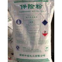 广东中成88%保险粉总代理,袋装保险粉市场价格