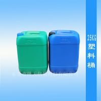 东莞绎天化工桶生产厂家批发25L方桶 蓝色25L塑料化工桶