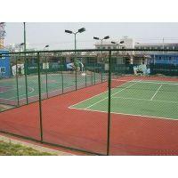 尚凯篮球围网操场围网围网球场