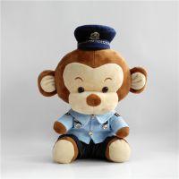 供应设计毛绒玩具男款穿衣猴子形象吉祥物公仔 来图打样定做