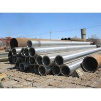 15CrMoG合金管/P12合金钢管/P91合金钢管价格