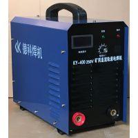 250V KY-400矿井专用轨道直流电焊机