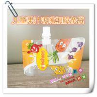 厂家定做袋装250ML酸奶塑料包装袋 120G防吞果冻吸嘴自立袋 50G企鹅异形袋可加股条
