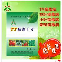 番茄辣椒病毒病防治方法 杀菌剂 奥立克番茄TY病毒1号 粉剂