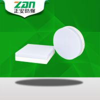 正安防爆 ZAD221 LED明装板灯/LED工矿灯