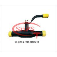 MC九局发动机标准型钢制全焊接球阀GB/T3036-94 永顺厂家阀门