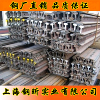 钢厂直销 鞍山三轧 Q235B 钢轨9kg 轻轨 及轨道压板 连接板