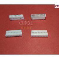 PHD2*10 双排胶壳 条形连接器 质量可保