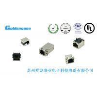 江苏rj45网络连接器,防水、沉板式,祥龙嘉业厂家直销