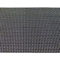 GFW2.0/0.9不锈钢丝网、金属筛网、金属丝编织方孔筛网