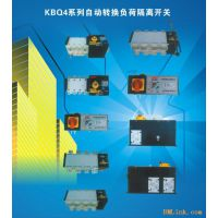 思敏供应 迷你型双电源自动转换开关 DBQ1-32A4P转换