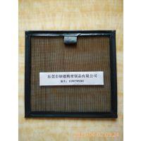 供应尼龙过滤网空调网过滤网设备防尘除尘网1.2米宽幅耐高温过滤网