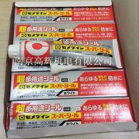 现货销售日本小西胶水SX-001 135ml 防水型超多用途