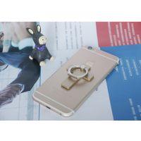 elice开模定制手机指环支架多功能懒人纯色十字架支架特价包邮