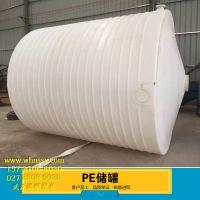 10吨锥底水箱 锥形水箱 锥形水塔