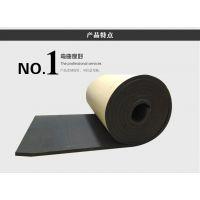 现货销售橡塑板材料 龙飒橡塑隔音材料