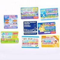 赠品广告名片冰箱贴,磁性名片 磁性卡片 外销赠品礼品广告品