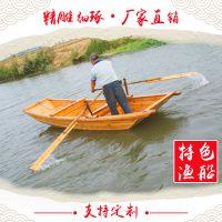楚风木船出售旅游观光保洁船垃圾清理船手划小渔船