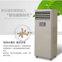 惠州多乐信进口湿膜加湿机CH-09T纺织仓库加湿机