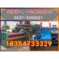 电动卷板机 2米卷板机制造商