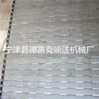 供应不锈钢冲孔链板|不锈钢输送链板| 不锈钢食品网带|金属网带