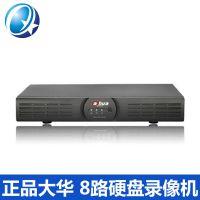大华硬盘录像机 8路高清硬盘录像机 大华网络录像机 监控主板DVR