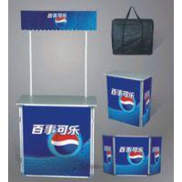 厂家低价促销台 折叠展台 折叠展台 广告促销展台 可印logo