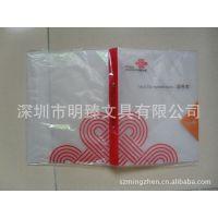 供应PP透明文件夹,彩色文件夹,PVC资料夹(图)
