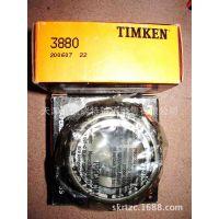 特价销售美国timken轴承25572/25520D原装美国TIMKEN轴承