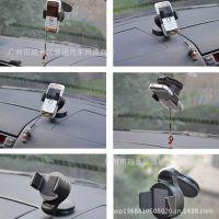 车载迷你手机架手机导航支架 多功能旋转手机夹 汽车导航手机座