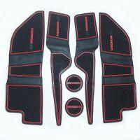 07-12款蒙迪欧致胜门槽垫改装储物垫全车减震降噪防滑垫水杯垫