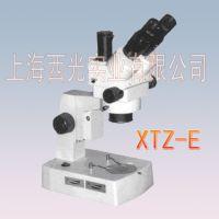 上海实体显微镜XTZ-E连续变倍三目体视显微镜 上门安装调试培训