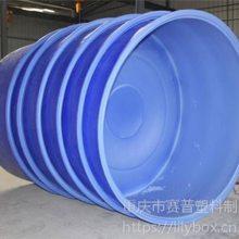 重庆大量供应白色牛筋盆 摔不坏的塑料盆PE圆桶零售(食品检测报告书)