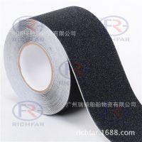 批发船用发动机配件 RICFAR防滑胶布 Anti-slip Tape防滑带