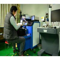 大量批发 两轴自动激光焊接机 200W自动激光焊机 厂家直销