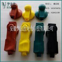 批发低压绝缘防护套 变压器绝缘护套 硅橡胶防护套 接线端子绝缘护套