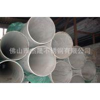 供应316L不锈钢无缝管201/304/310S¢5-¢830/厚度0.5-60mm