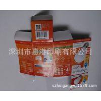 深圳厂家专业销售 led灯折叠包装彩盒 UV印刷保护膜包装彩盒