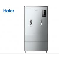 海尔 电开水器HKB013-R 步进式加热 智能控制
