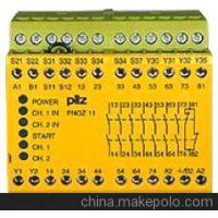 PNOZ 1 110-120VAC 3n/o 1n/c