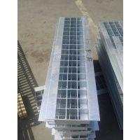 供应不锈钢地沟盖板 | 楼梯踏步板 | 热镀锌钢格板