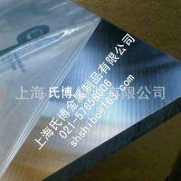 《氏博铝业》现货供应美铝MIC-6超平精铸铝板  MIC-6超平铝板