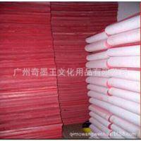 奇墨王中国手写书法春联春节新兴对联纸年饰门贴门联可以定制多款