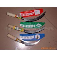【厂家直销】供应各种锯齿镰刀 月芽镰刀 短柄镰刀