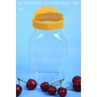 优质鸡粉、肉粉,优质的PET透明翻盖瓶,广口食品瓶、粉类保鲜罐