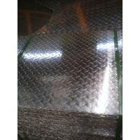 广东厂家 供应5052压花铝板 可定制加工